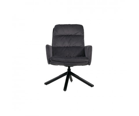 KRAM LOUNGE CHAIR