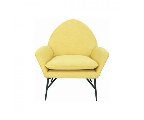 Lavinda Lounger (Yellow)