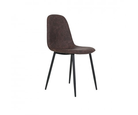 Oslo Chair (Brown PU Leather)